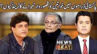Khalil-ur-Rehman Qamar, Owais Touheed debate gender issues | News Beat | 19 Jan 2020