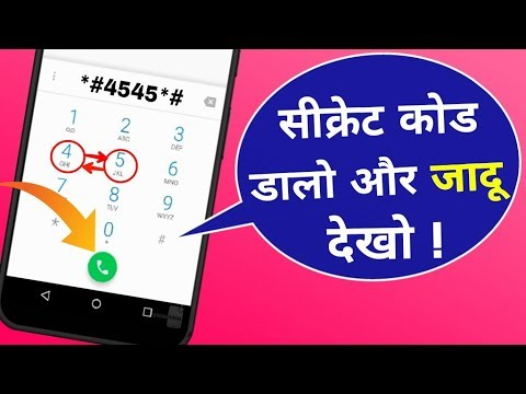 Amazing 3 Secret Trick For android phone 2018 ! By Hindi Tutorials