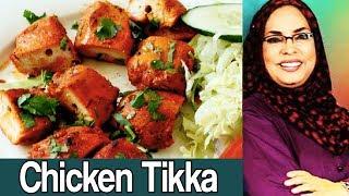 Daawat e Rahat | Chicken Tikka | 19 September 2017