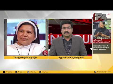 Asianetnews Live TV 24/7 | Malayalam Latest News & Live