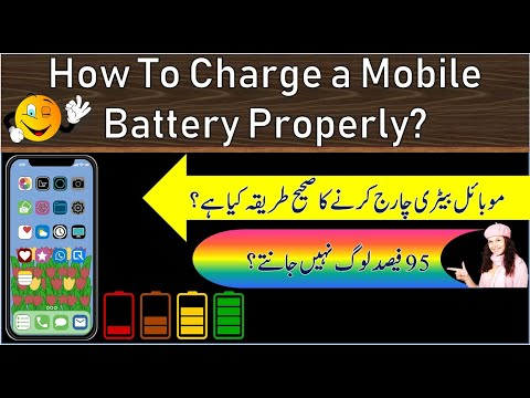 How To Properly Charge Your Mobile To Get The Best Battery Life |Urdu/Hindi|