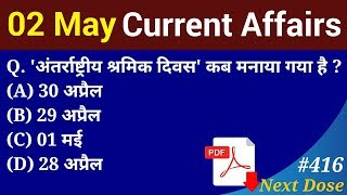 Next Dose #416   02 May 2019 Current Affairs   Daily Current Affairs   Current Affairs In Hindi