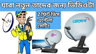 How to set dth dish antenna HD Mp4 Download Videos - MobVidz