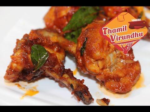 Chicken lollipop fry recipe in TAMIL | சிக்கன் லாலிபாப் fry  - how to make