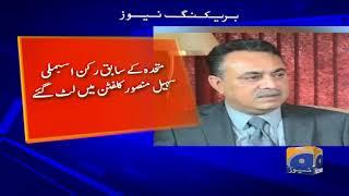 Breaking News - Armed suspects stop former MQM-P MNA Khawaja Sohail Mansoor in Karachi's Clifton
