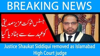 Justice Shaukat Siddiqui removed as Islamabad High Court judge | 11 Oct 2018 | 92NewsHD