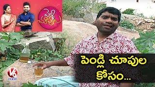 Bithiri Sathi Wants Pelli Choopulu, Inspired By Watching Anchor Pradeep Program   Teenmaar News