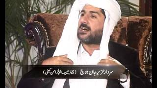 Hot Seat AAJ News Sardar Uzair Jan Baloch part 03
