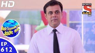Badi Door Se Aaye Hain - बड़ी दूर से आये है - Episode 612 - 10th October, 2016