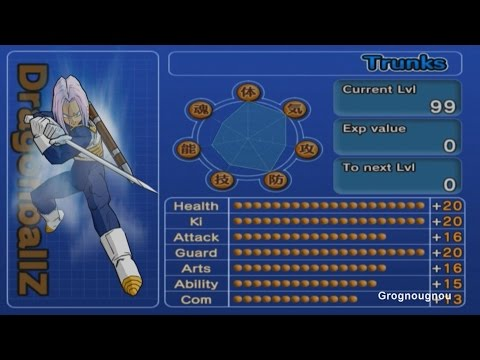 How to get Trunks in armor in Dragon Ball Z Budokai 3 HD Collection / Collector Edition (Password)