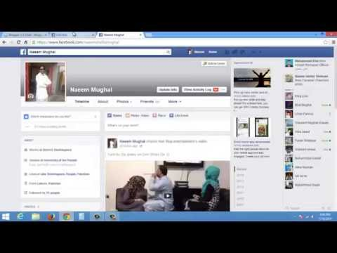 How to create Facebook Like Box and Add in Your Blog in Urdu and Hindi
