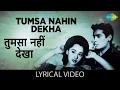 Tumsa Nahin Dekha With Lyrics त मस नह द ख क ब ल Tumsa Nahin Dekha Shammi Kapoor Ameeta mp3