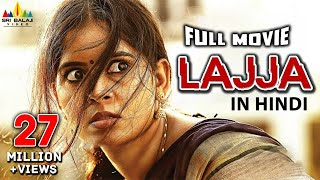 Lajja Full Movie | Hindi Dubbed Movies | Latest Hindi Full Movies | Sri Balaji Video