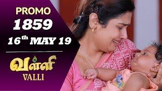 VALLI Promo | Episode 1859 | Vidhya | RajKumar | Ajai Kapoor | Saregama TVShows Tamil
