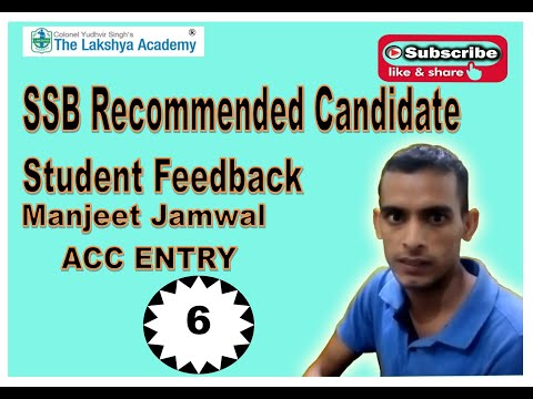 RECOMENDED CANDIDATE- MANJEET JAMWAL - ACC ENTRY Feedback