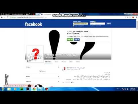 How to Change Facebook page Name after 200 likes (2015 Official)