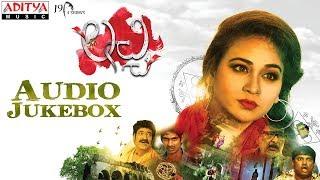 Lacchi Audio Songs Jukebox || Lacchi Songs || Jayathi, Tejdilip, Tejaswini | Eeswar