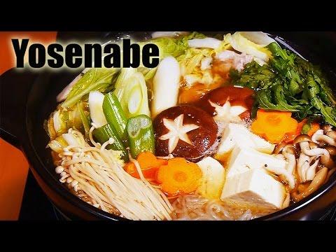 Japanese Hot Pot YOSENABE (RECIPE) 【寒いときは鍋だねえ】うちの鍋はこんな鍋・・寄せ鍋