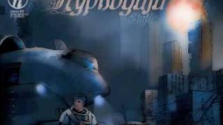 Download Hypnogaja - #08 Static (from the new album Truth Decay)