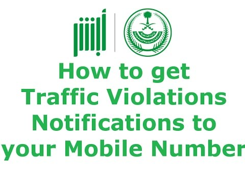 How to get Traffic violation messages to your Mobile number without register fingerprint