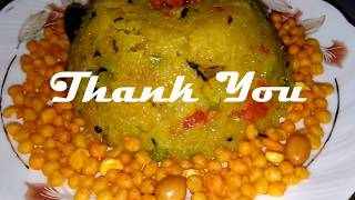 How to make upma recipe │Home made recipe │Traditional South Indian breakfast