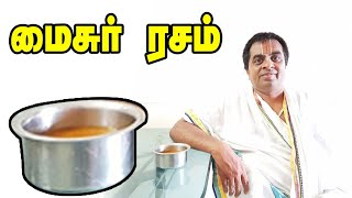 Mysore rasam ||Iyengar veetu samayal Ep - 8