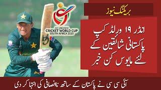 ICC Under 19 World Cup 2020 ||n Pakistan U19 vs Scotland U19 || Match Preview