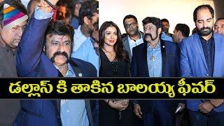 Balakrishna and Gautamiputra Satakarni Fever Hit Dallas | GPSK Movie Team Hungama | Shriya | Krish