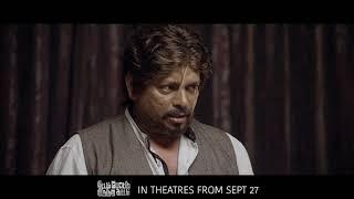 Thittam Poattu Thirudura Kootam - Moviebuff Sneak Peek 02 | Chandramouli, Parthiban | Sudhar