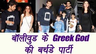 Hrithik Roshan birthday bash, Sussanne , Shahrukh, Karan attend; Watch Video | FilmiBeat