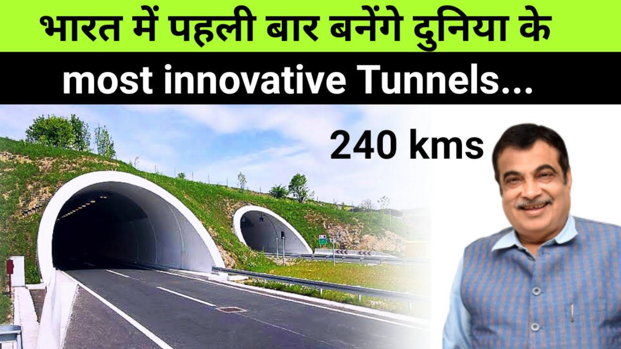 """INDIA'S Biggest """"Low-Cost"""" Tunnels of 270 kms long to be built 🔥 Investment in Mega Projects"""
