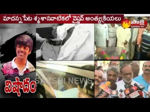Political Leaders Pays Condolence to Bandaru Dattatreya's 21 Year Old Son Vaishnav    Live Updates