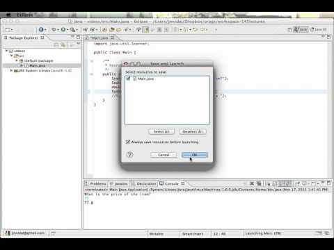 Java Scanner Tutorial