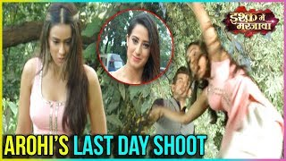Nia Sharma Last Day Shoot | Ishq Mein Marjawan |Tellymasala
