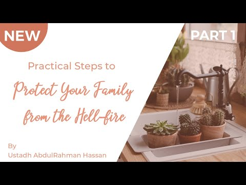 Part 1 || Practical Steps To Protect Your Family from The Hell-fire || Ustadh AbdulRahman Hassan