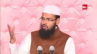 Allah Ke Habib Rasool SAWS Par Darood Bhejne Ke Fazail By Adv. Faiz Syed