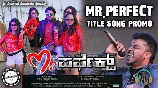 Chandan Shetty | Mr Perfect | Title Song Promo | Annup Sa Ra Govindu  | New Kannada Movie 2017