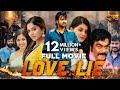 Love Lie (2020) New Romantic Hindi Dubbed Full Movie   Latest Superhit South Hindi Dubbed Full Movie