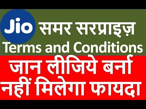 Jio Summer Surprise Offer Terms and conditions Must watch Free Till JULY 2017