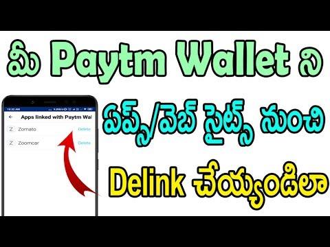 How to delink paytm wallet with other apps | delink paytm wallet telugu | tekpedia