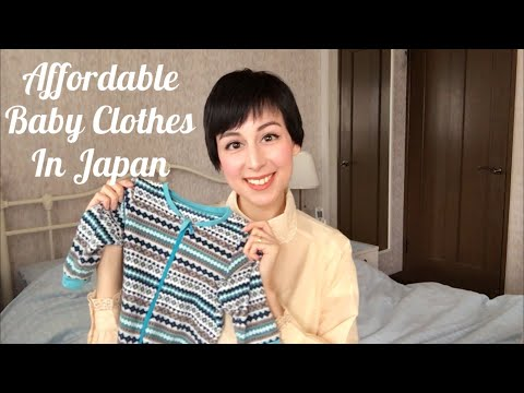 Where to buy affordable baby clothes in Japan