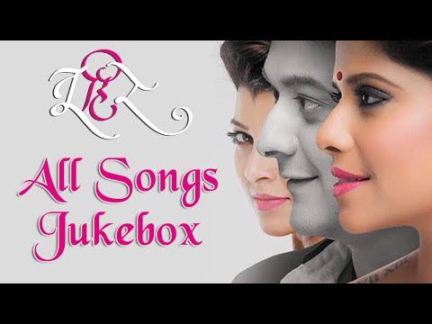 Xxx Mp4 तू ही रे Tu Hi Re All Songs Video Jukebox Swwapnil Joshi Sai Tamhankar Amp Tejaswini Pandit 3gp Sex