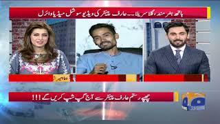 Hunar-Mand Haath, Gala Sureela, Arif Painter Ki Video Social Media Viral – Geo Pakistan