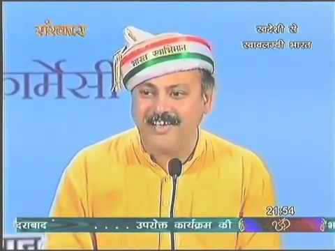 NGOs Exposed by Rajiv Dixit