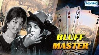 Bluff Master - 1963 - Shammi Kapoor - Saira Banu - Full Movie In 15 Mins