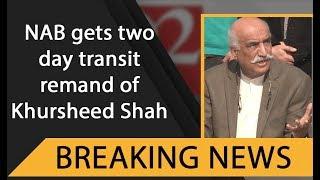NAB gets two-day transit remand of Khursheed Shah | 19 September 2019 | 92NewsHDUK
