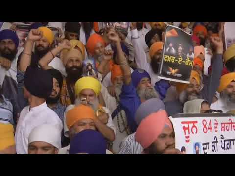 Indian Sikh shrine observes 34th anniversary of Operation Blue Star