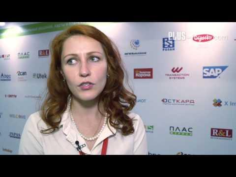 Ольга Кучишкина, генеральный директор, Express Card / Olga Kuchishkina, CEO, Express Card