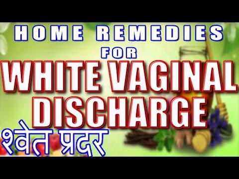 Home Remedies for White Vaginal Discharge IIश्वेत प्रदर का घरेलू इलाज II