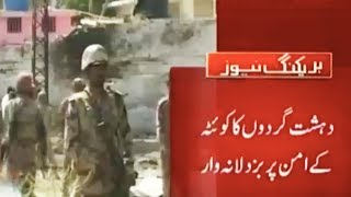 BLAST IN QUETTA Hours After Kulbhushan Confesses Conducting Terrorism in Balochistan - 11 Dead
